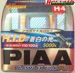 H4 PIAA Hochleistungsglühlampen, mehr Licht durch...